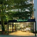 Flughafenhotel Holiday Inn Berlin City West nur 3km zum Flughafen Flughafen Berlin Tegel