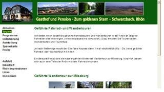 Fahrradfahrerfreundliches Motorradhotel Rhön Stern Hotel   in Hofbieber - Schwarzbach